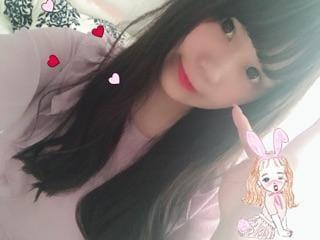 「ありがとう?」06/22(06/22) 22:44   くろみさ.の写メ・風俗動画