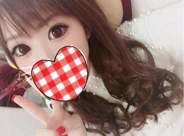 「お礼です(^^)」06/22(06/22) 22:52 | りかこの写メ・風俗動画