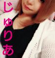 じゅりあ 激カワ渋谷No.1デリヘル まだ舐めたくて学園渋谷校