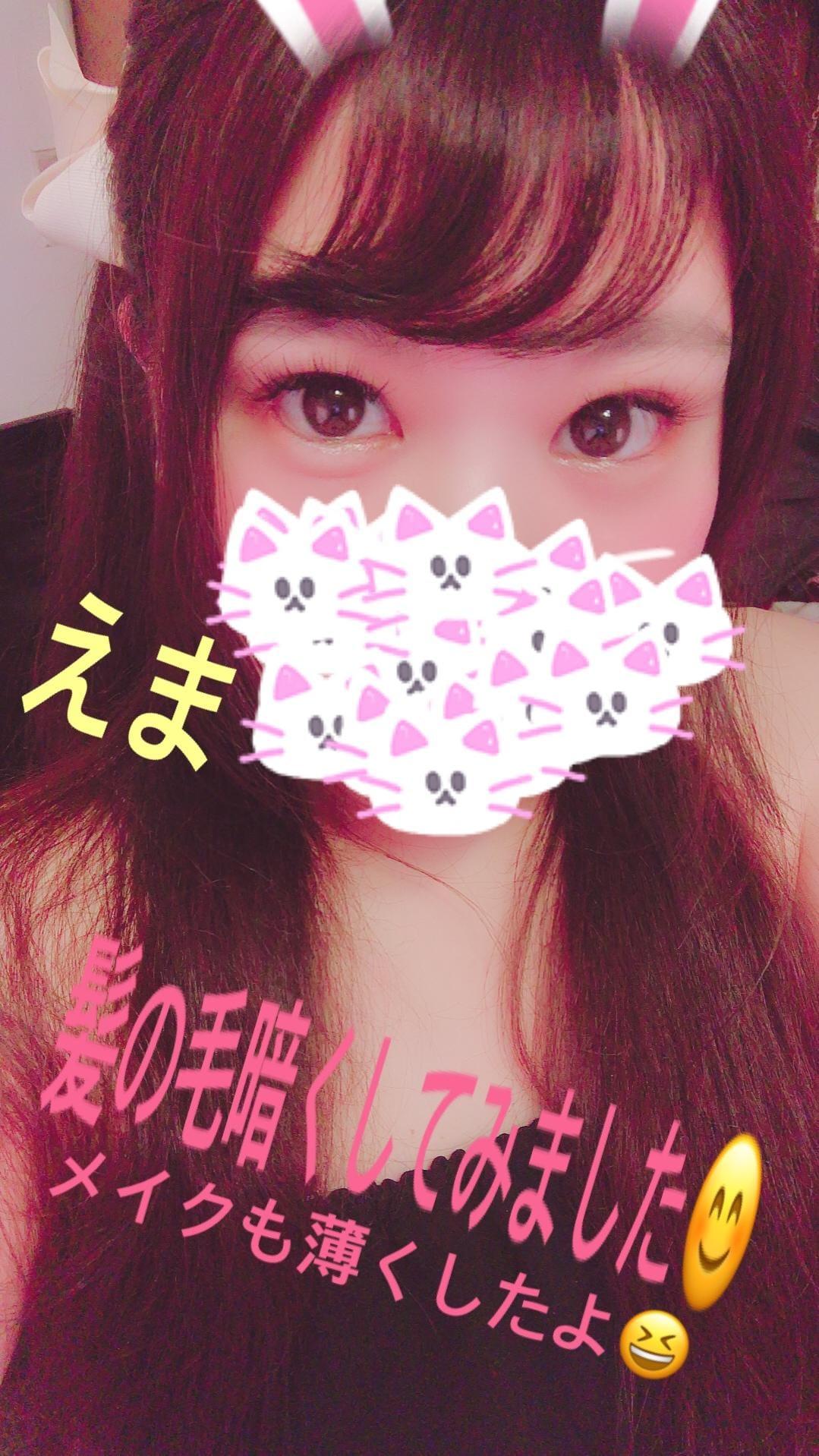 「今日のお礼と明日明後日…♫」06/22(06/22) 23:31 | えまちゃんの写メ・風俗動画