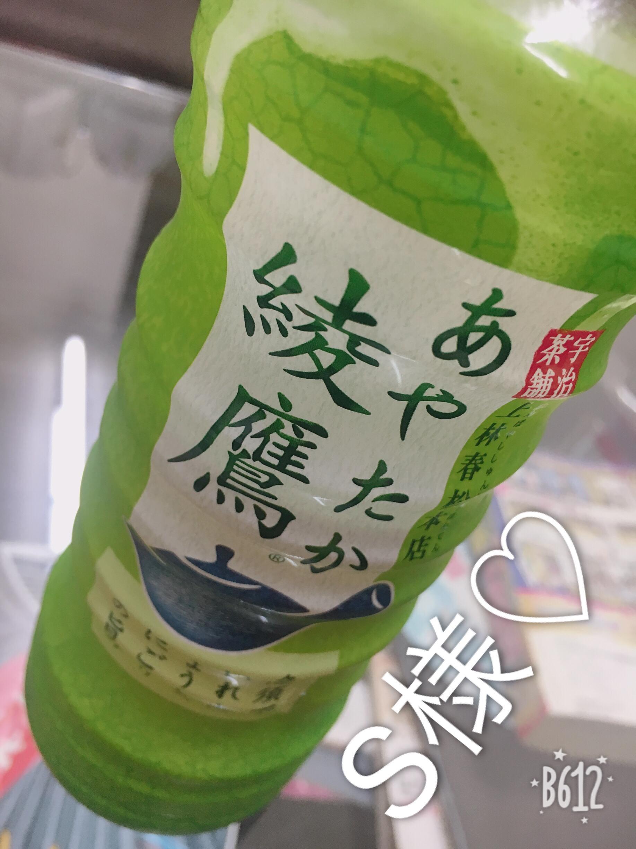 「ブルーS様♡」06/22(06/22) 23:33 | すみれの写メ・風俗動画