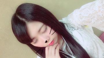 「届いた〜」06/22(06/22) 23:58 | リンの写メ・風俗動画
