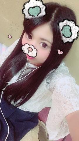 「おやすみ」06/23(06/23) 00:00 | リンの写メ・風俗動画
