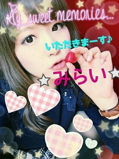 「[お題]from:たかさん」06/23(06/23) 01:24 | みらいの写メ・風俗動画