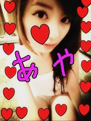 「お兄さんの唇もとても気持ちよかったよ〜(つ∀`*)」06/23(06/23) 05:18 | あや★エッチな事が大好き!の写メ・風俗動画