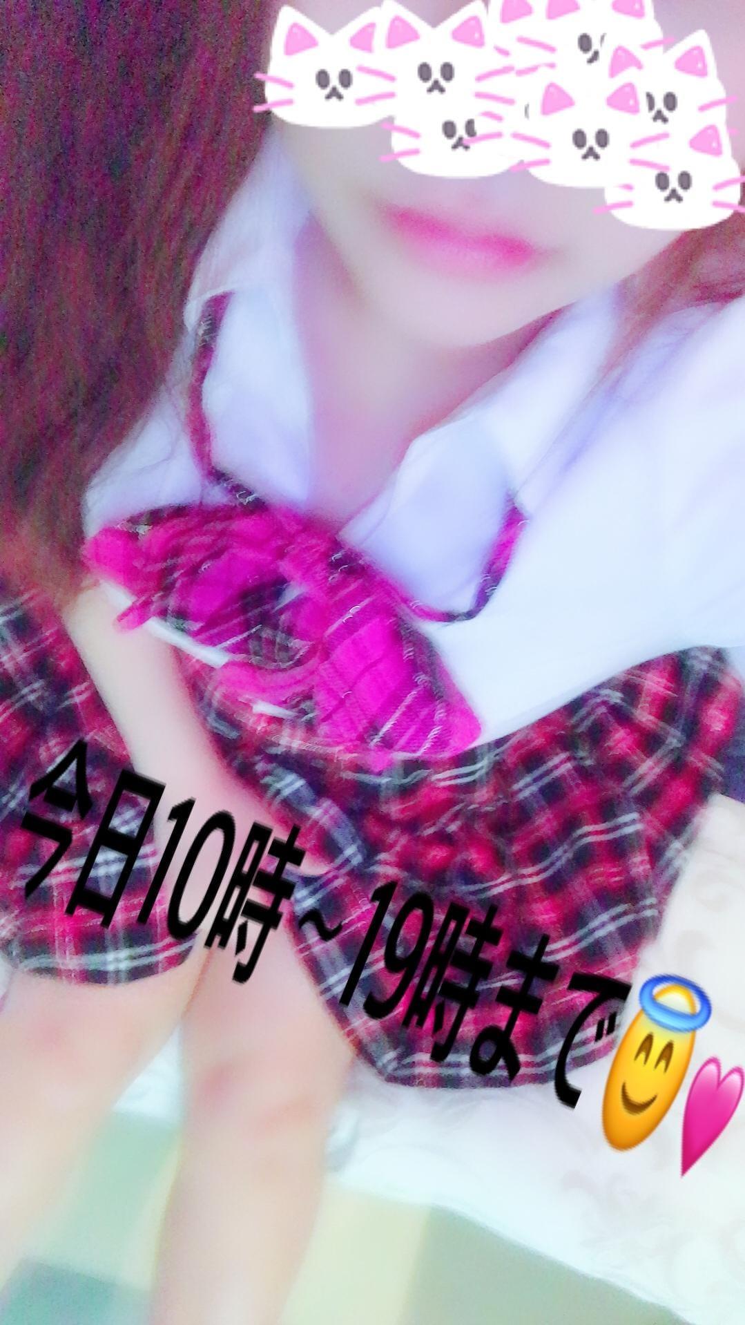 「おはようございます♡」06/23(06/23) 10:00 | えまちゃんの写メ・風俗動画