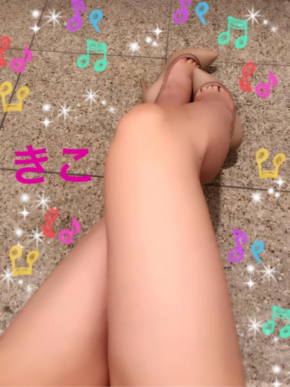 「今日も♡」06/23(06/23) 15:45 | きこ奥様の写メ・風俗動画
