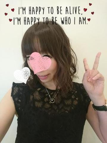 「ありがとう!」06/23(06/23) 16:50 | ほたる奥様【金沢店】の写メ・風俗動画