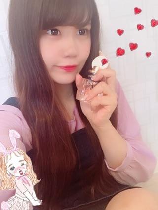 「ありがとう?」06/23(06/23) 19:54   くろみさ.の写メ・風俗動画