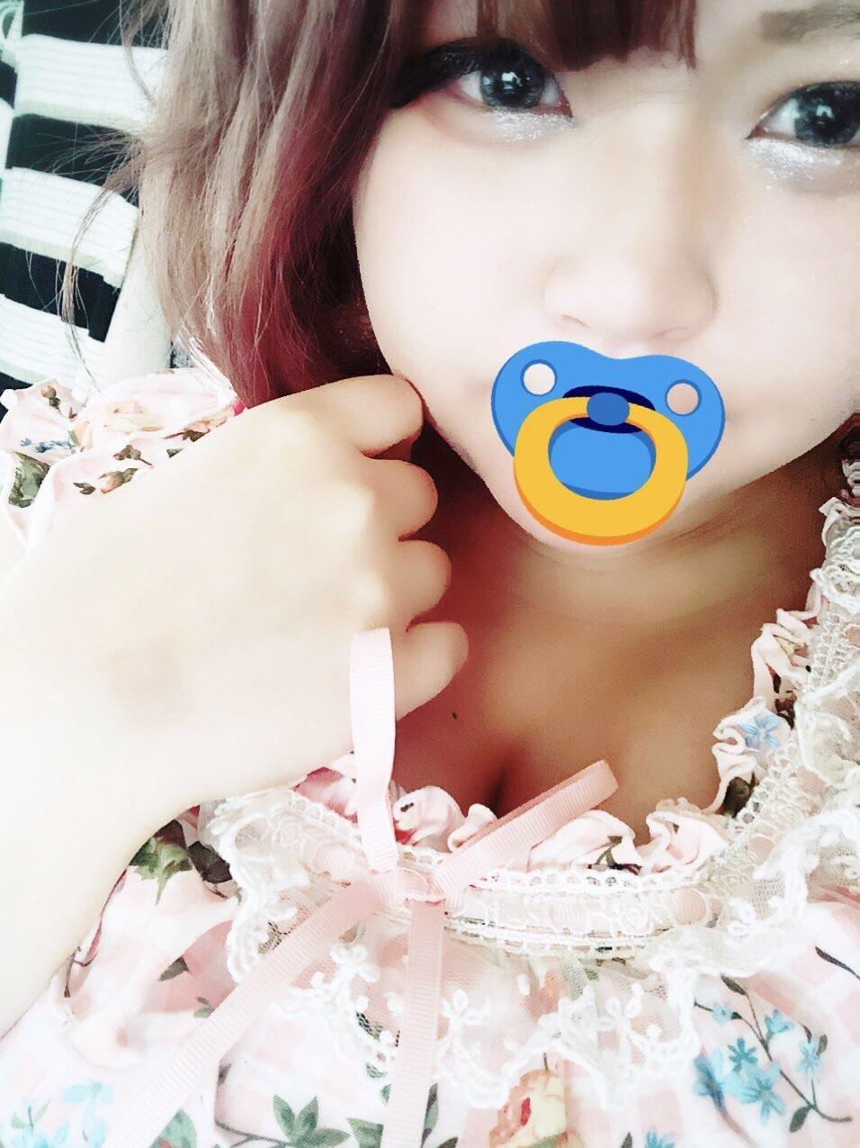 「きょーもまってるよ」06/23(06/23) 20:09   業界初登場♥️美乃里姫ちゃんの写メ・風俗動画