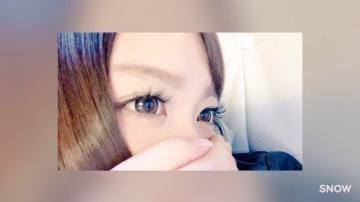 「ありがとう?」06/23(06/23) 23:35   春日 みおんの写メ・風俗動画