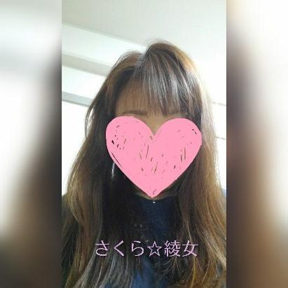 「☆6/23のThank You☆」06/24(06/24) 14:42   綾女の写メ・風俗動画