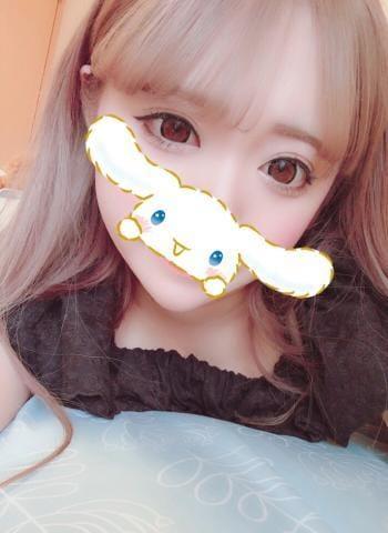 「わぁーい??」06/24(06/24) 16:29 | つきよの写メ・風俗動画