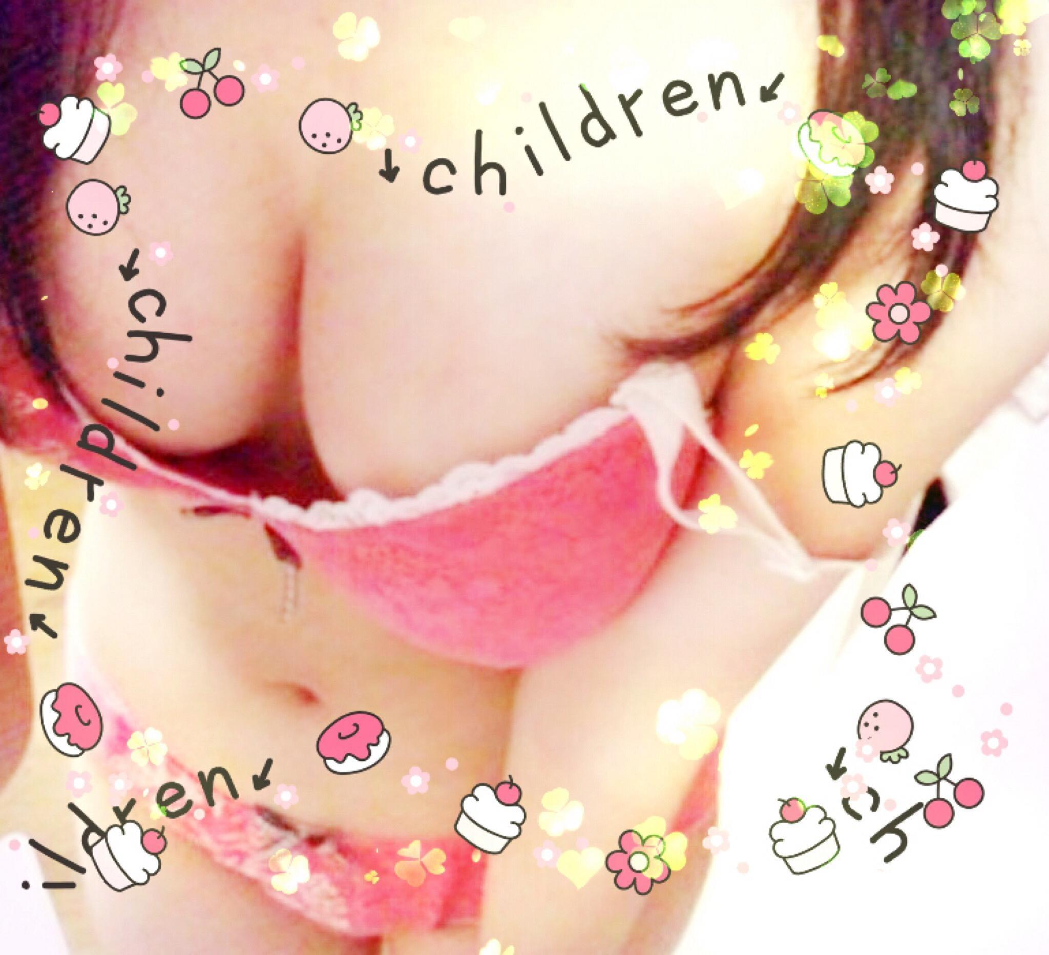 「こんばんは  ⛱️」06/24(06/24) 18:50 | あけみの写メ・風俗動画