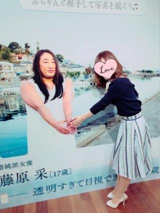 「メメ~!」06/24(06/24) 19:56   夢美 シラユキの写メ・風俗動画