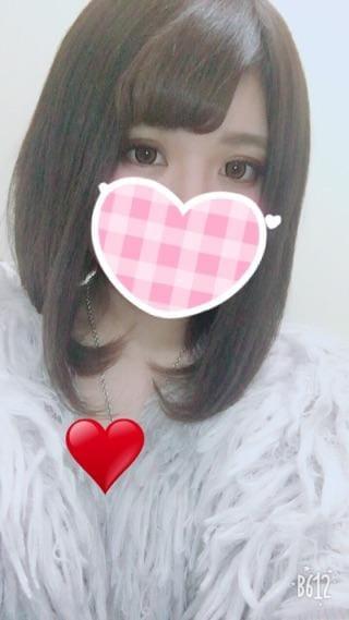 「ありがとう」06/25(06/25) 05:40   ねねの写メ・風俗動画