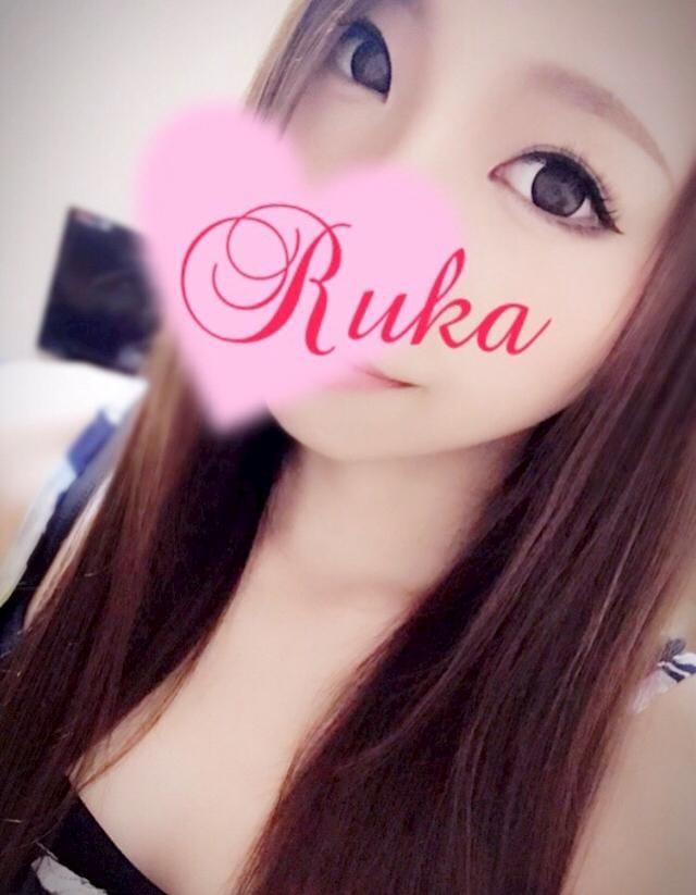 「ルカのブログ」06/25(06/25) 14:58 | ルカの写メ・風俗動画