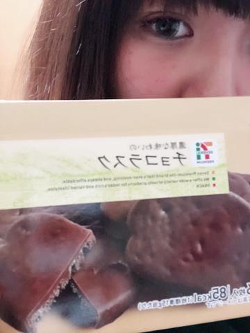 「こんにちわ」06/25(06/25) 15:37 | ★ゆかこ★の写メ・風俗動画