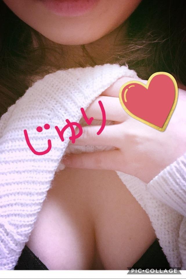 「こんばんわ(*´-`)」06/25(06/25) 22:31 | 品やかBody Line☆じゅり☆の写メ・風俗動画