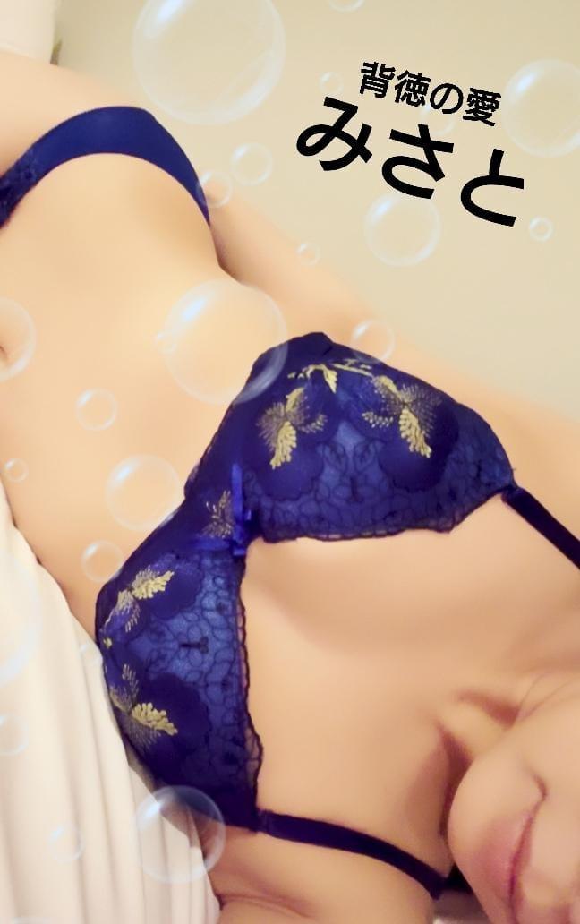 「ありがとう☆」06/26(06/26) 03:10 | みさと奥様の写メ・風俗動画