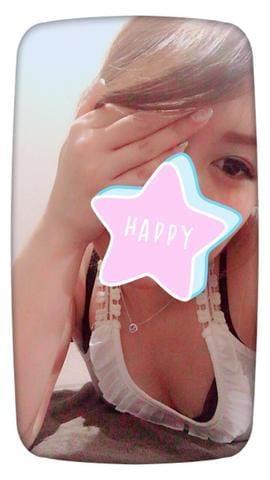 「♡ありがとう♡」06/27(06/27) 02:43   ここあ(VIP対応)の写メ・風俗動画