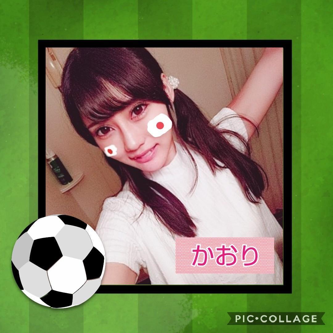 「☆★ツインテールでサポーター風★☆」06/27(06/27) 06:55 | かおりの写メ・風俗動画