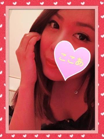「おはまる♡♡」06/27(06/27) 12:43   ここあ(VIP対応)の写メ・風俗動画