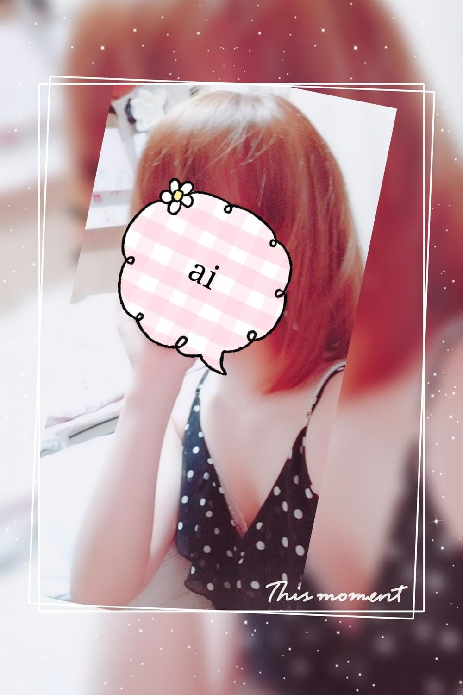「お疲れ様です?」06/27(06/27) 17:55 | 葉月 あいの写メ・風俗動画