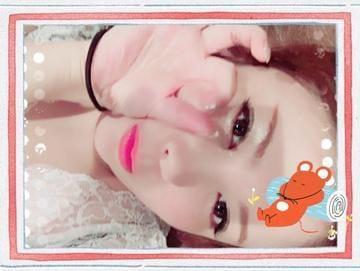 「♡(今撮り) ありがとう♡」06/27(06/27) 18:37   ここあ(VIP対応)の写メ・風俗動画