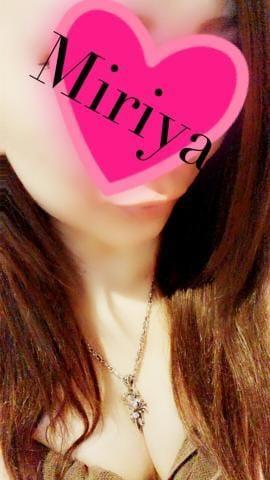 「まだまだ…♡」06/27(06/27) 23:31 | ミリヤの写メ・風俗動画
