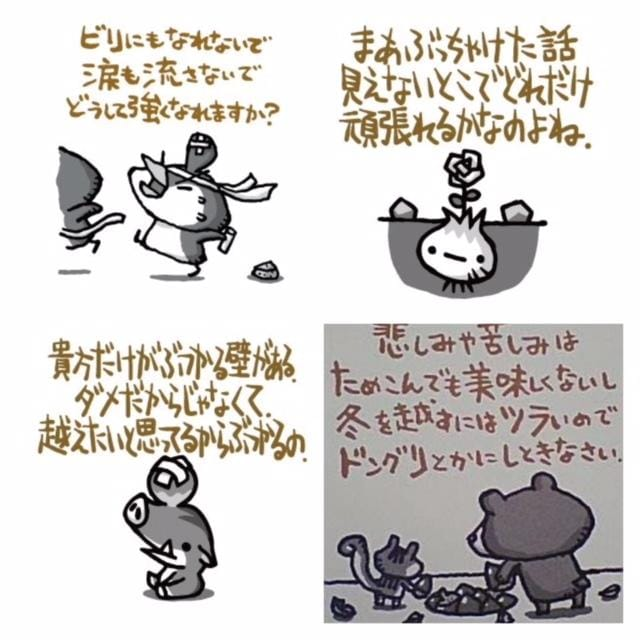 「不思議の国のアムス」06/28(06/28) 01:41 | みくの写メ・風俗動画