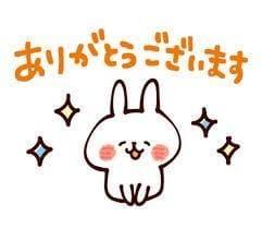 「ありがとうございました☆」06/28(06/28) 18:21 | あかり~☆溢れんばかりの新婚妻感☆の写メ・風俗動画