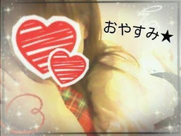 「・・・☆」06/29(06/29) 02:08 | ちあきの写メ・風俗動画