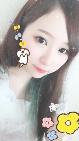 「連勤終了!」06/29(06/29) 02:35 | ソニンの写メ・風俗動画