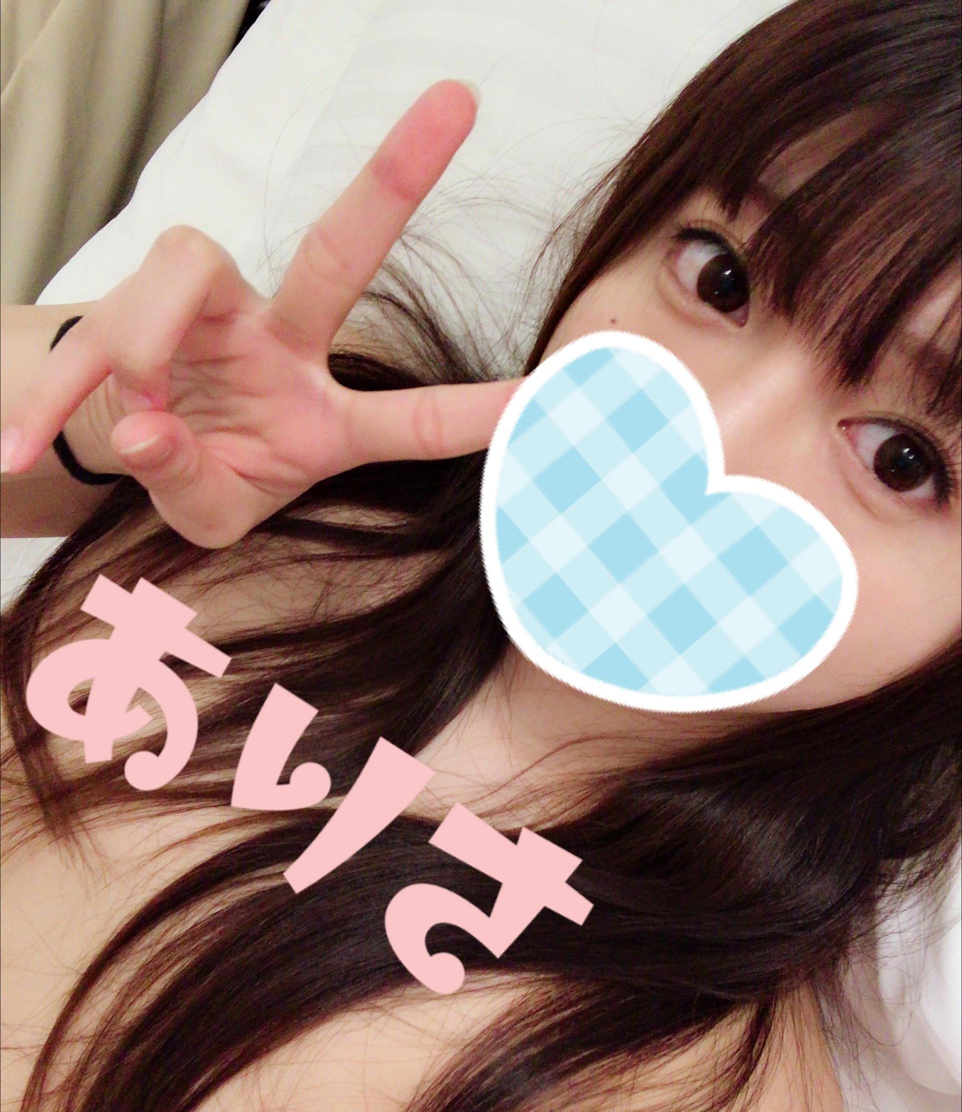 「GOGO」06/29(06/29) 19:55 | ありさの写メ・風俗動画