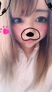 「しゅっきん」06/30(06/30) 12:22   ルルカの写メ・風俗動画