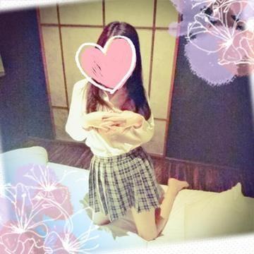 「こんにちはー」06/30(06/30) 14:16   新人☆小花 のっこの写メ・風俗動画