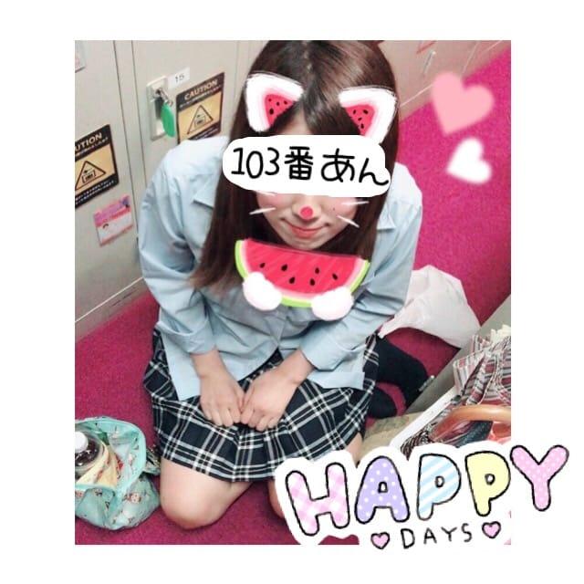 「❤GHRオフィシャル投稿❤」06/30(06/30) 16:17   五反田GHRの写メ・風俗動画