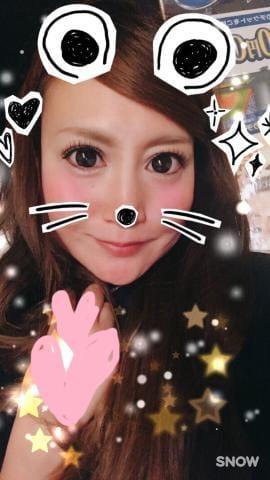 「明日日曜10時から出勤!ブログ割あり」06/30(06/30) 18:09 | 成瀬いずみの写メ・風俗動画