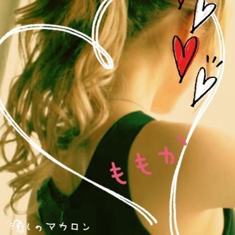 「ラガッツォプラスのSさん☆」07/01(07/01) 02:00 | ももかの写メ・風俗動画
