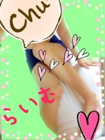 「ラガッツォプラス Hさん☆」07/01(07/01) 02:14 | ライムの写メ・風俗動画