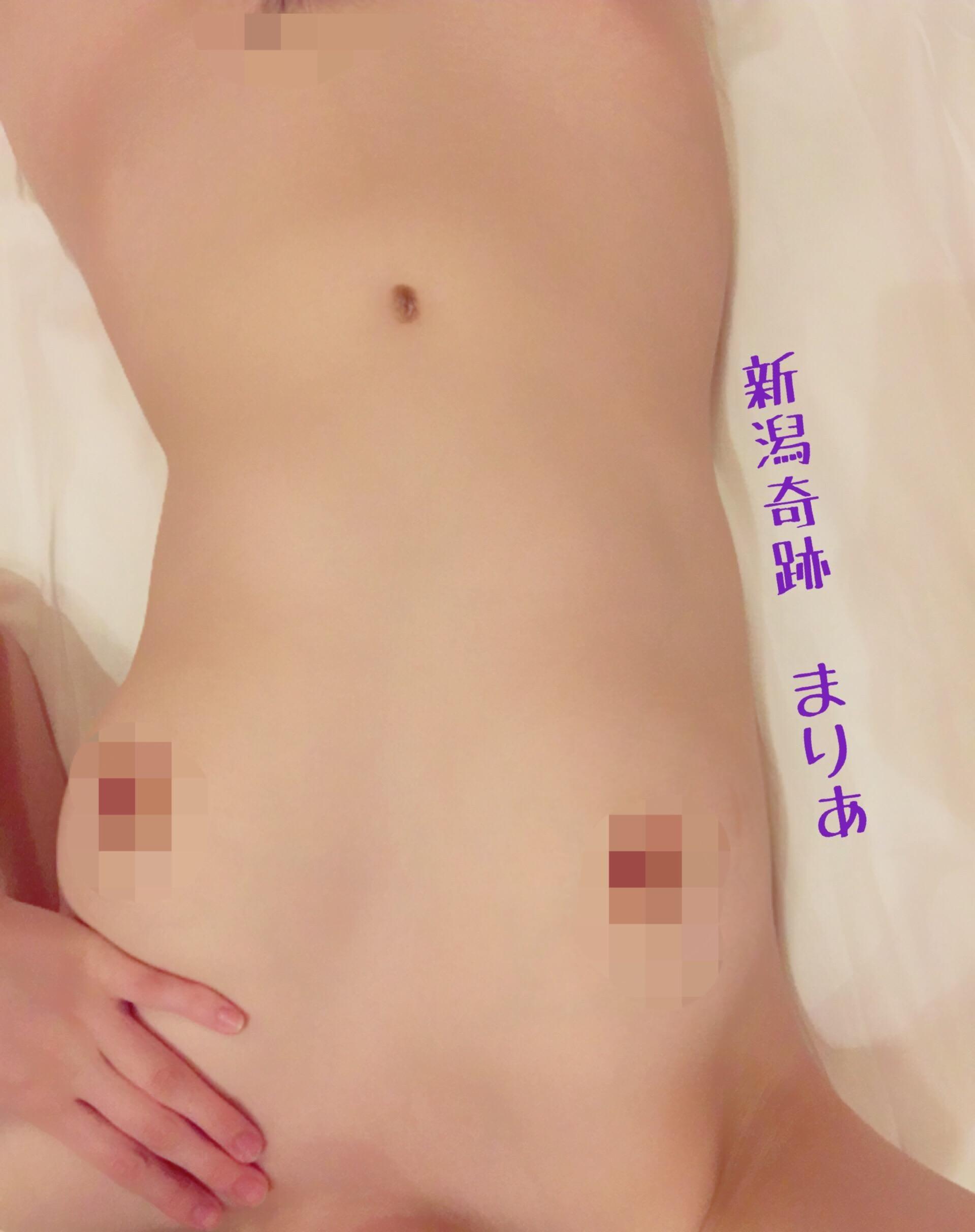 「明日出勤」07/01(07/01) 08:52 | まりあの写メ・風俗動画