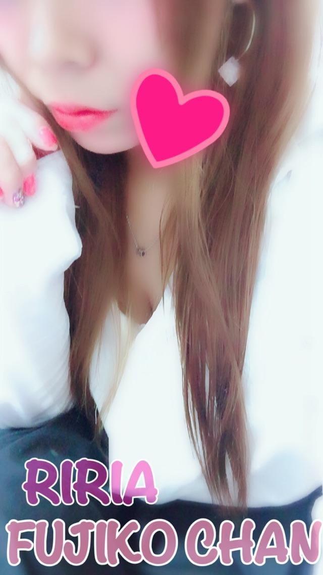 「すたーと♡」07/01(07/01) 18:30   りりあの写メ・風俗動画