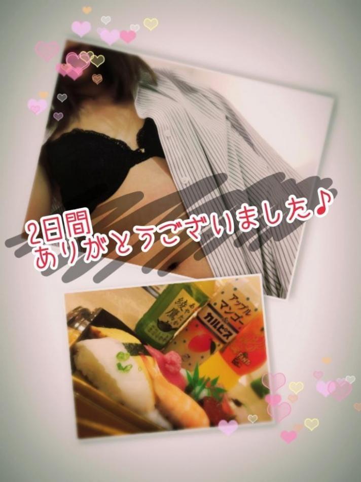 「またね♪」07/01(07/01) 21:51   陵華-りょうか-の写メ・風俗動画