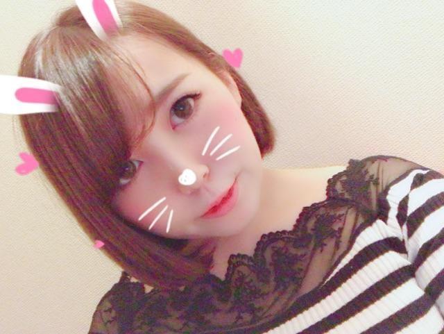 「♪ありがとうございました♡」07/02(07/02) 01:32 | ゆり 電マ無料!!の写メ・風俗動画
