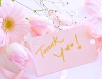 「みたよ  ありがとう?」07/02(07/02) 23:15 | ひとみの写メ・風俗動画