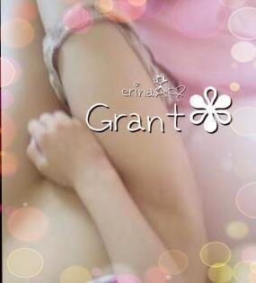 「おはよう♡」07/04(07/04) 10:47 | えりなの写メ・風俗動画