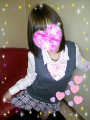 「月曜日のお礼(??ω??)?」07/04(07/04) 11:17   Ako(VIPclass)の写メ・風俗動画