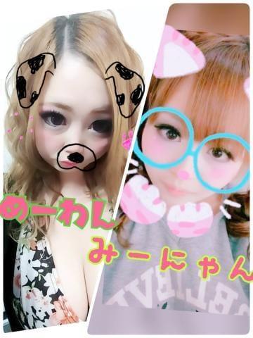 「[ペット]:フォトギャラリー」07/04(07/04) 12:05 | 柳田 みるの写メ・風俗動画