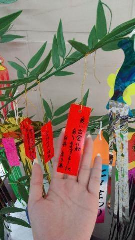 「アハハハ❤笑」07/04(07/04) 12:20 | 白井まりあ【プレミアム】の写メ・風俗動画